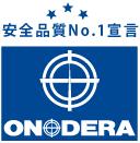 安全品質No.1宣言 小野寺自動車工業